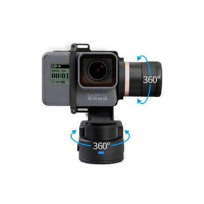 FEIYU WEARABLE GIMBAL